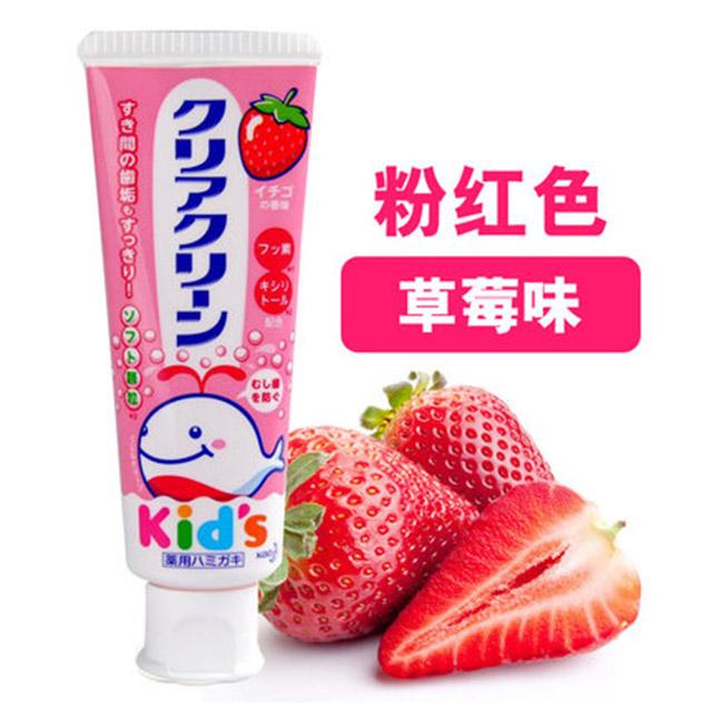 【一般贸易】花王防蛀补钙护齿木糖醇儿童牙膏 70g 草莓味