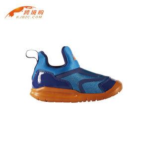 德国阿迪达斯(Adidas)童鞋轻便海马毛毛虫运动鞋AQ3758
