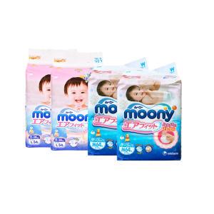【超值组合】尤妮佳(Moony)纸尿裤 中号M64 大号L54(4包组合 M+L各2包)