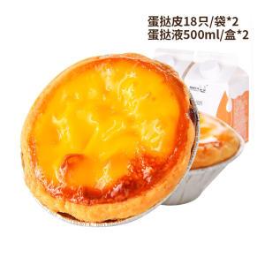/goods/id/14201.html