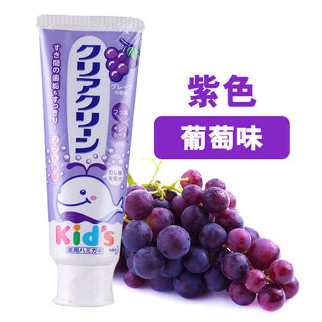 【一般贸易】花王防蛀补钙护齿木糖醇儿童牙膏 70g 葡萄味  草莓味   两支组合装