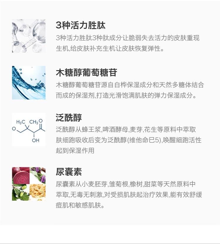 JMsolution深水炸彈面膜10片_07.jpg