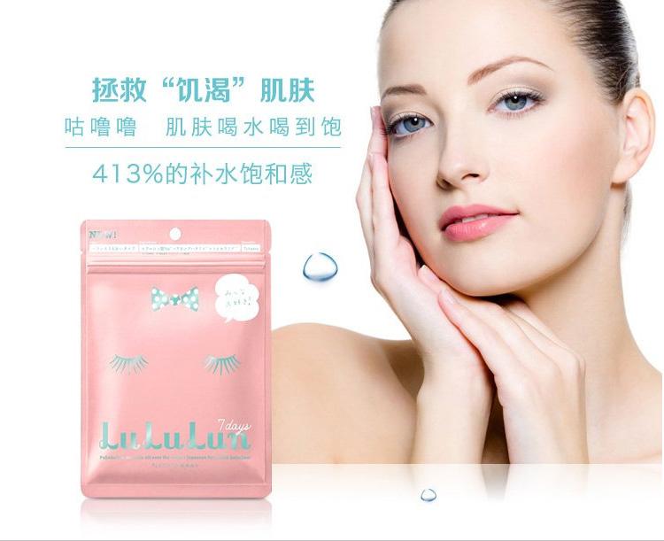 LuLuLun-粉色-平衡保湿修复面膜-7片装_02.jpg