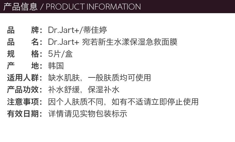 Dr_02.jpg