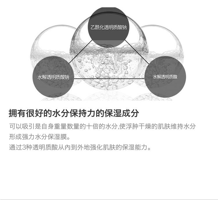 JMsolution全身防水珍珠防晒喷雾SPF50_07.jpg