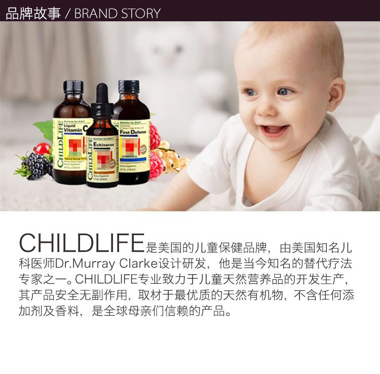 美国-ChildLife-维生素D3滴剂29_08.jpg