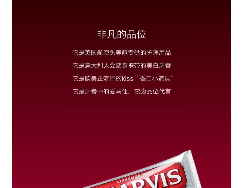 牙膏红_06.jpg