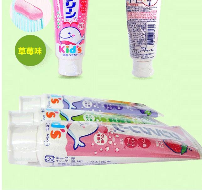 花王Clear-Clean防蛀补钙护齿木糖醇儿童牙膏-70g-淘宝网_10.jpg