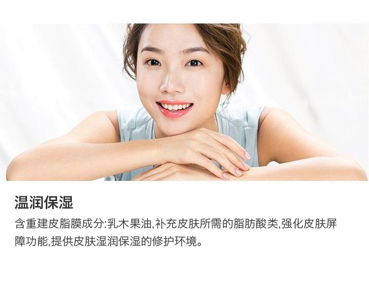 理肤泉-B5痘印舒缓修复霜-100毫升_04.jpg