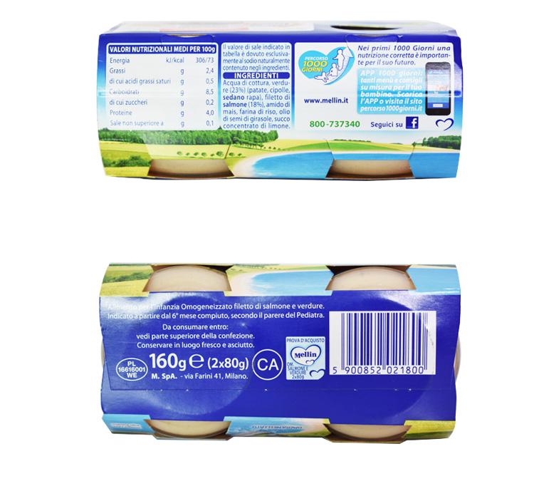 意大利美林(Mellin)三文鱼泥(80克 X2罐)(适用6个月以上)