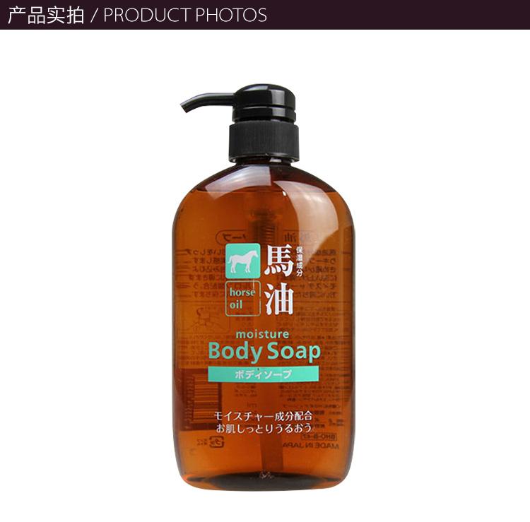 熊野油脂-无硅天然弱酸性-马油沐浴露_07.jpg
