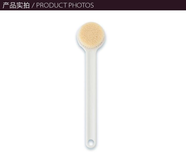 MUJI-无印良品-柔软型细毛洗澡刷-360度沐浴清洁无死角-33厘米_04.jpg