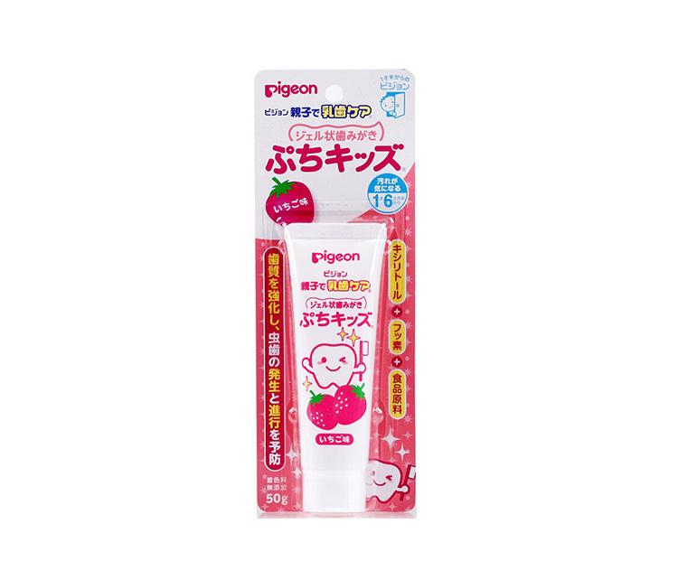 贝亲婴儿啫喱可吞咽牙膏草莓味50g_05.jpg