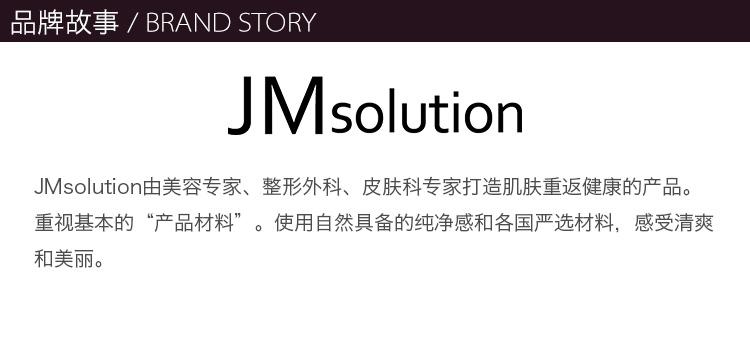 JMsolution全身防水珍珠防晒喷雾SPF50_10.jpg