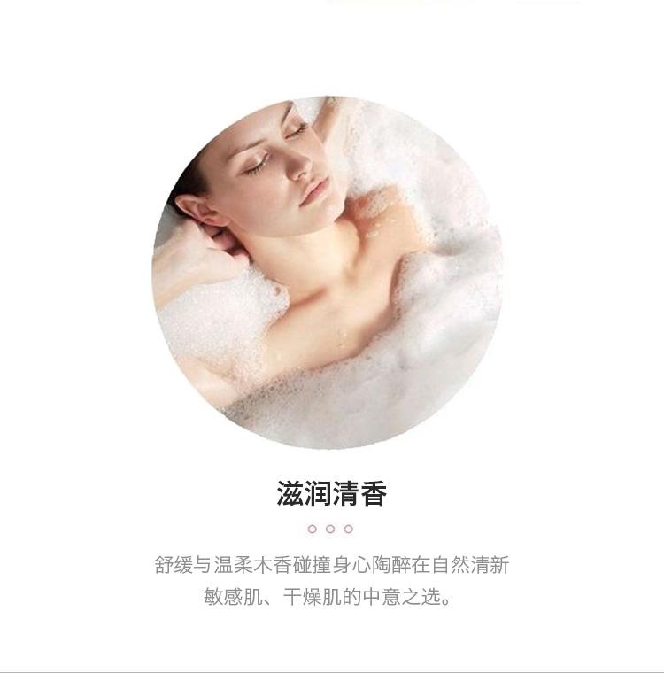 花王Curel-珂润润浸保湿沐浴液-420ml_04.jpg