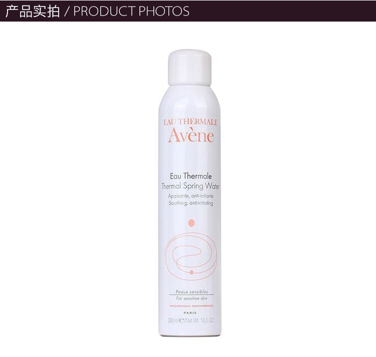 Avène-雅漾-舒护活泉水喷雾-300毫升_05.jpg