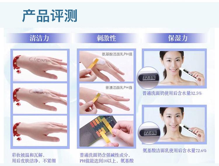 高丝-药用美白卸妆乳1_05.jpg