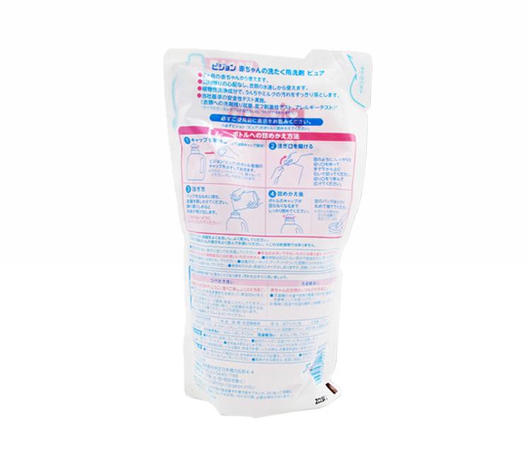 贝亲-无添加温和婴儿洗衣液-补充装-720ml_08.jpg