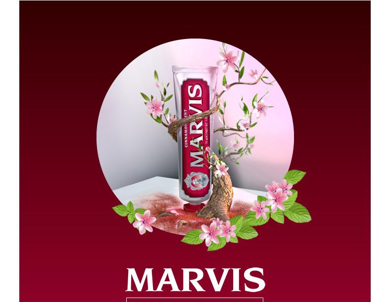 玛尔斯Marvis牙膏