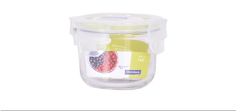 Glasslock圆形储物罐-720ml_10.jpg