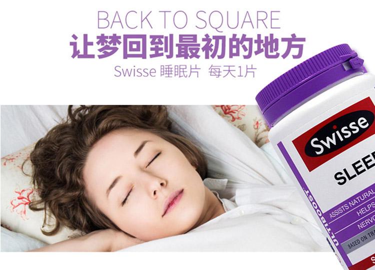 Swisse-睡眠片-100-粒_06.jpg