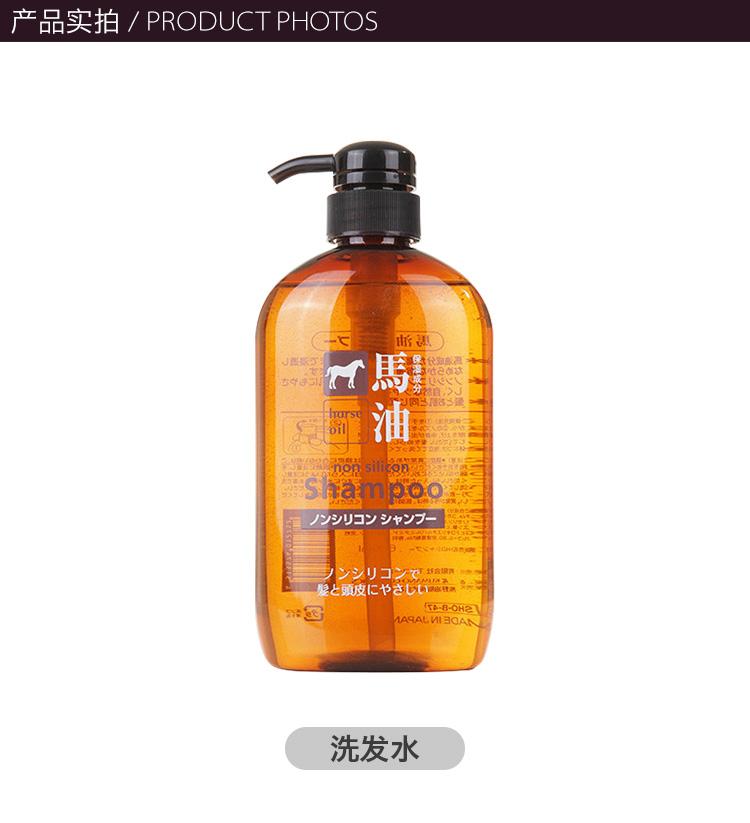 洗发组合_03.jpg