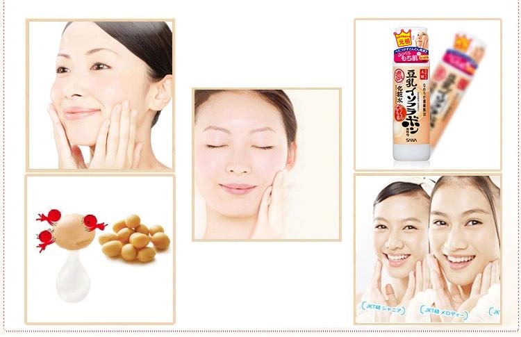 豆乳美肌化妆水-滋润型-200ML_04.jpg