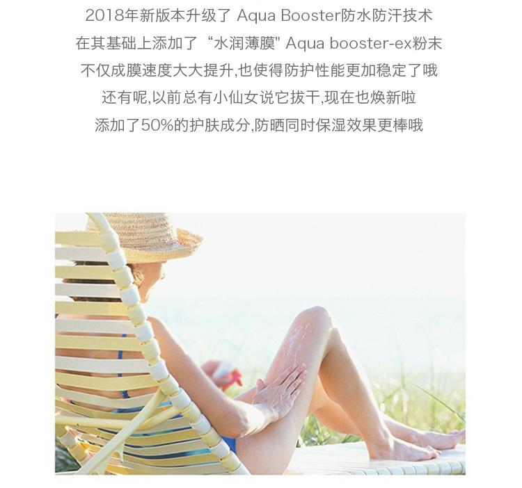 日本资生堂(Shiseido)安耐晒金瓶超强防水防晒霜(SPF50+-PA++++)-60ml-2018版_05.jpg