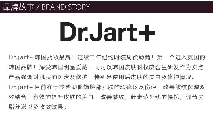 Dr_07.jpg