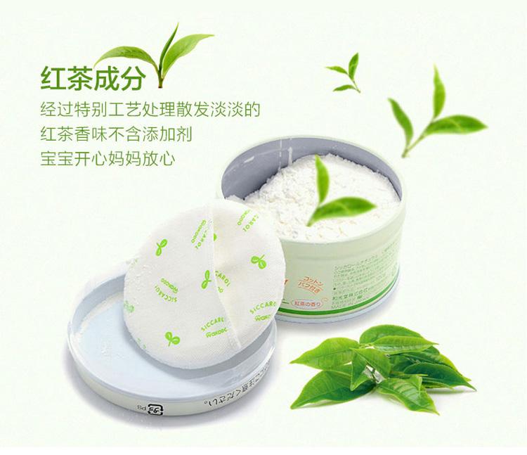 日本和光堂(WAKODO)纯天然植物婴儿爽身粉(120克)红茶香_06.jpg