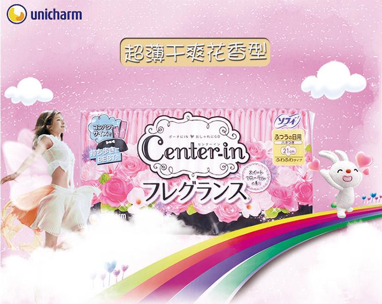 日本尤妮佳CENTER-IN超薄干爽卫生巾21CM22片花香_01.jpg