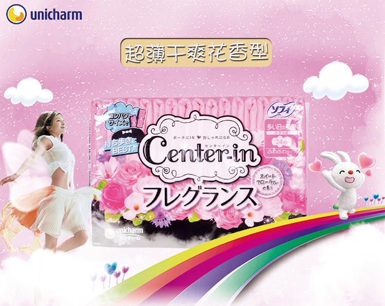 日本尤妮佳CENTER-IN超薄干爽卫生巾24CM17片花香_01.jpg