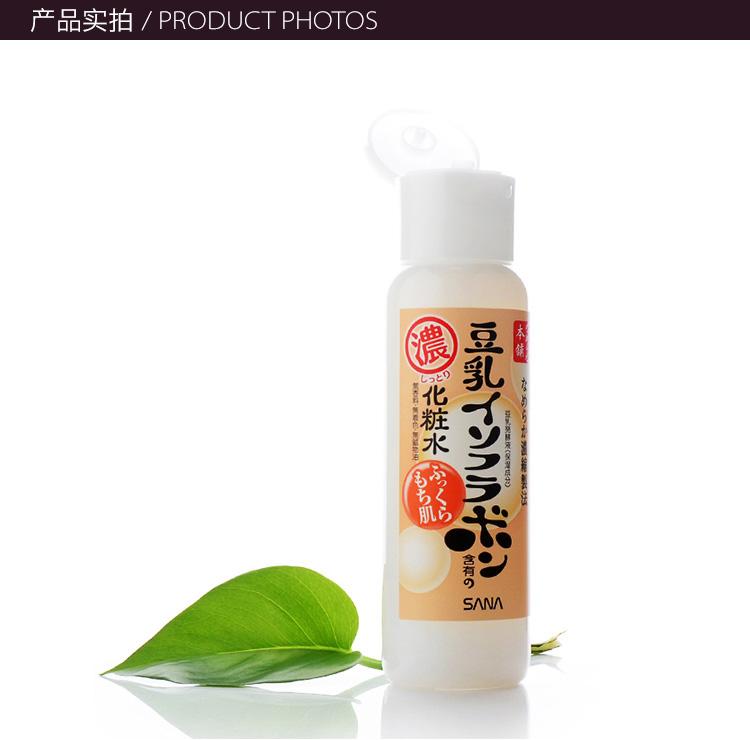豆乳美肌化妆水-滋润型-200ML_05.jpg