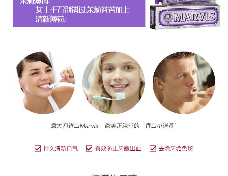 牙膏红_04.jpg