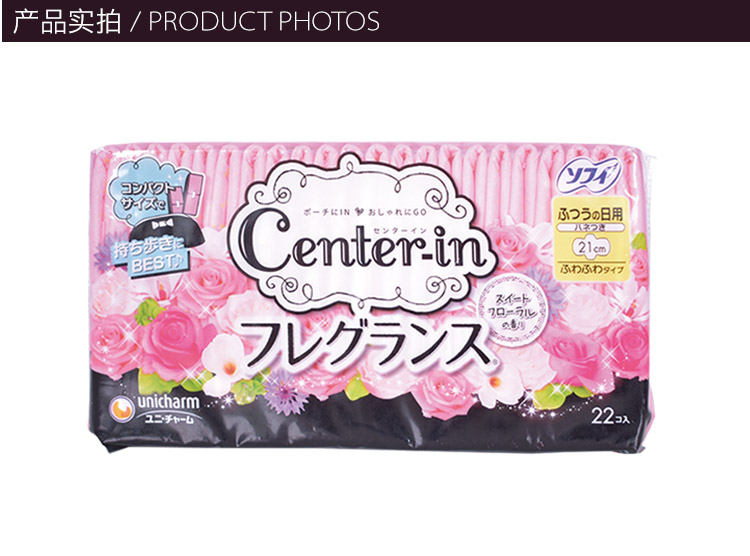 CENTER-IN超薄棉柔24cm17片玫瑰香型_06.jpg