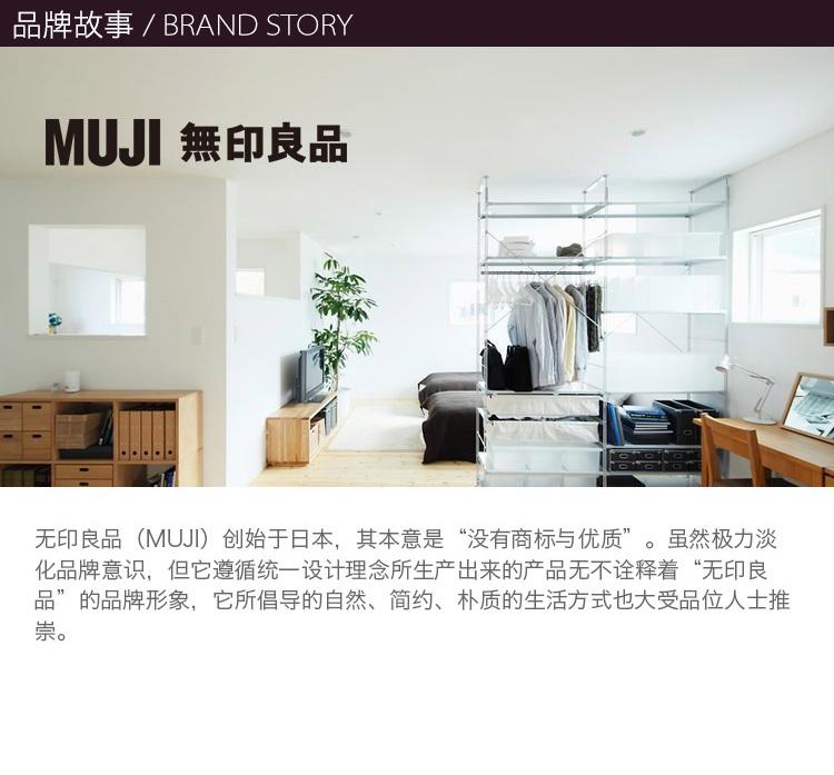 MUJI-无印良品-柔软型细毛洗澡刷-360度沐浴清洁无死角-33厘米_07.jpg