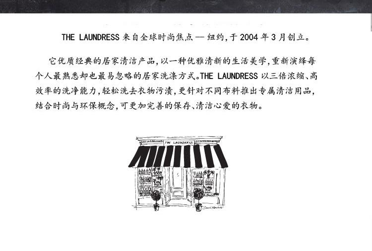 经典洗衣液详情图_08.jpg