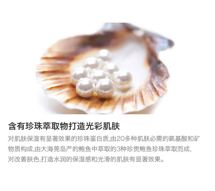 JMsolution全身防水珍珠防晒喷雾SPF50_06.jpg