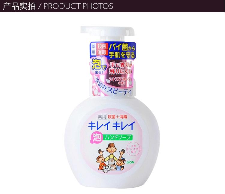狮王全植物泡沫洗手液清淡型250ml_04.jpg