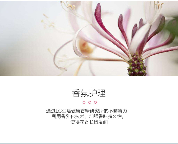 ReEn-瑞香洗发水500ml_04.jpg