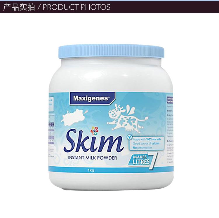 Maxigenes美可卓-脱脂高钙奶粉_07.jpg