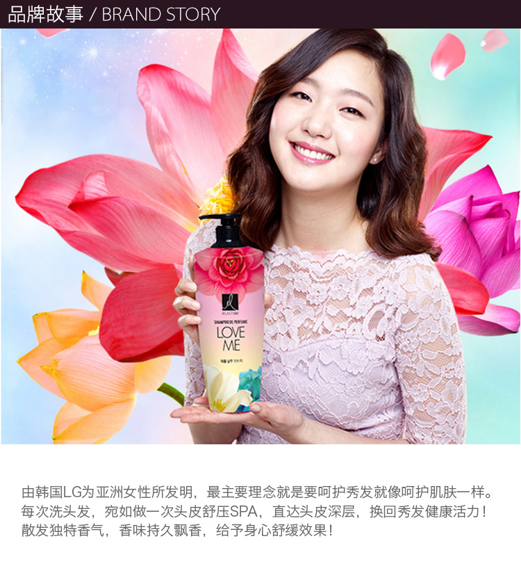 ELASTINE-KISS-THE-ROSE-洗发水600ml_10.jpg