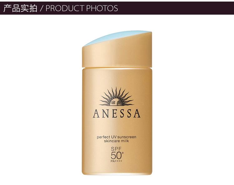 日本资生堂(Shiseido)安耐晒金瓶超强防水防晒霜(SPF50+-PA++++)-60ml-2018版_09.jpg