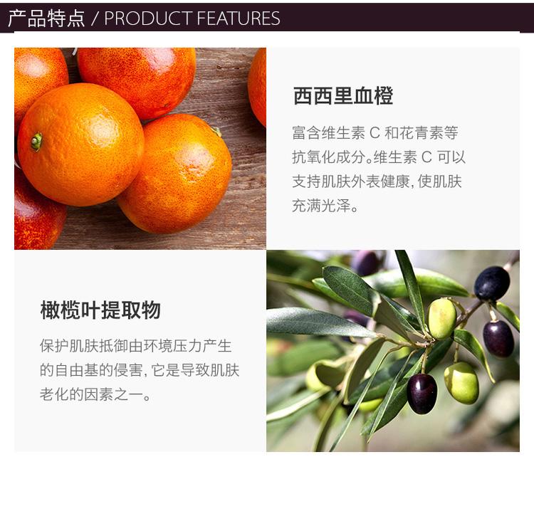 SWISSE血橙精华30ml详情页_03.jpg