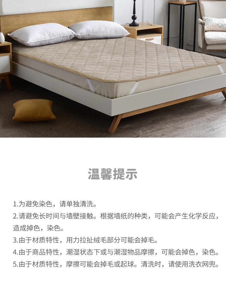 18年AW-吸湿发热【床垫】_20.jpg