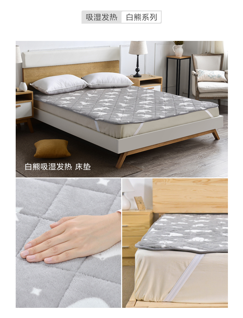 18年AW-吸湿发热【床垫】_15.jpg