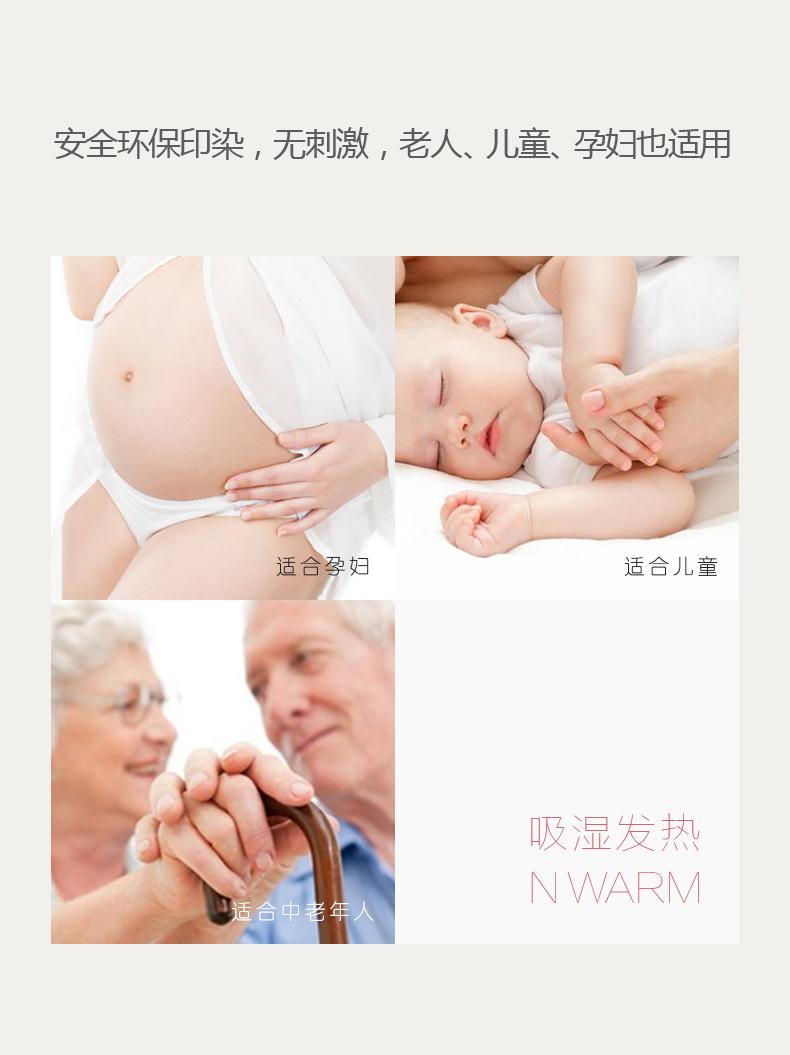 18年AW-吸湿发热【床垫】_13.jpg