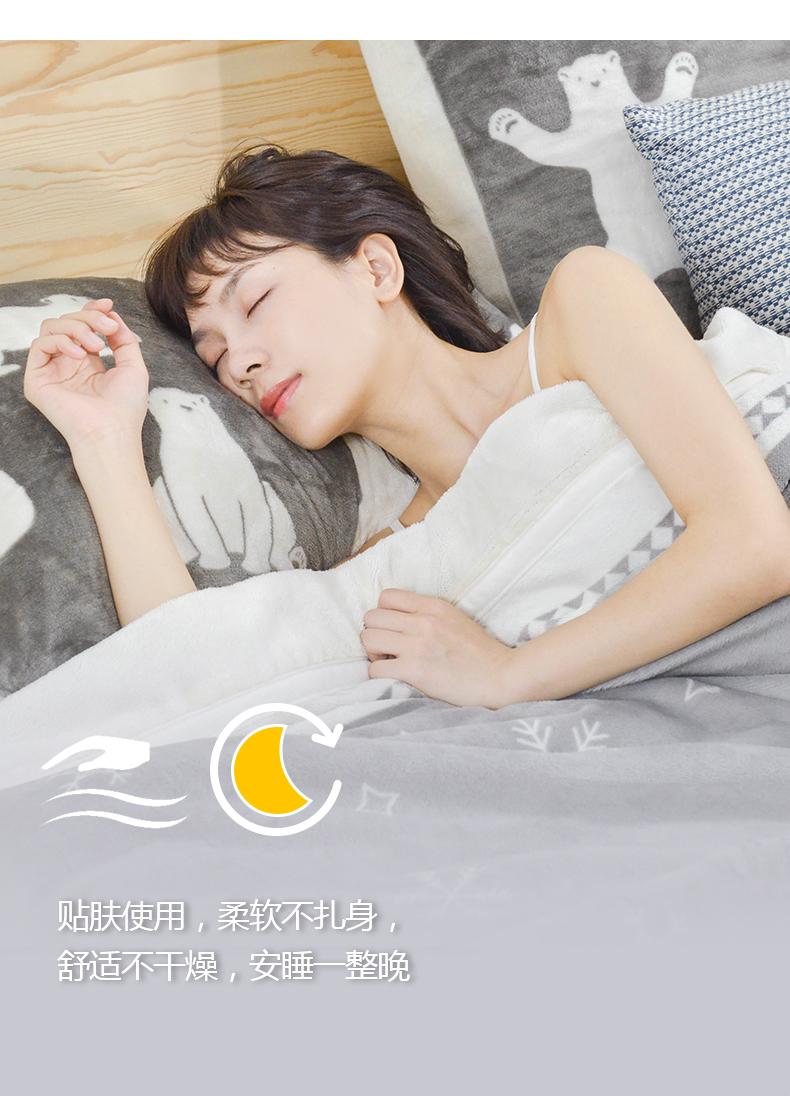 18年AW-吸湿发热【床垫】_12.jpg