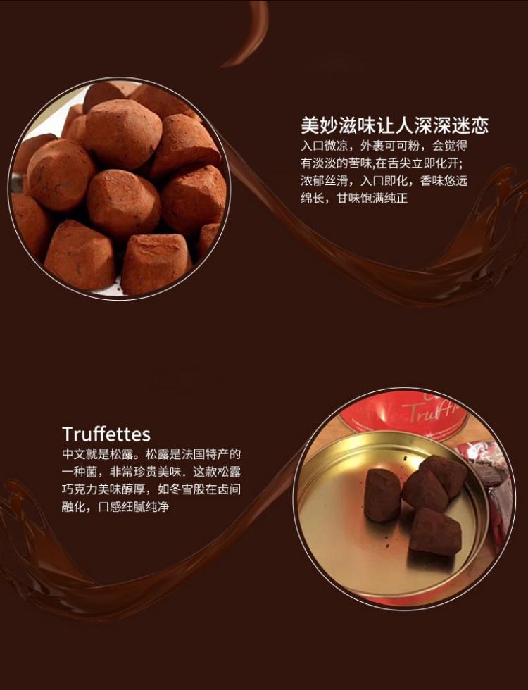 巧克力 (7).jpg