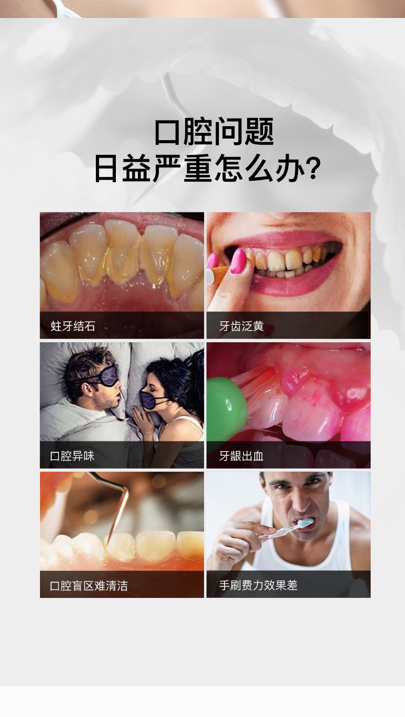 成人版牙刷详情页_04.jpg